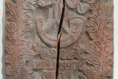 Merkblok Posthoorn C & J Honig
